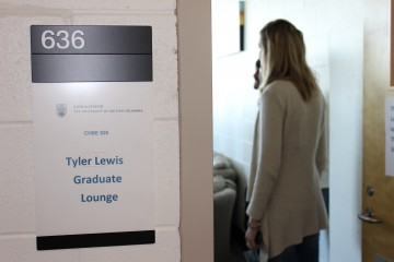 Tyler Lewis lounge on CHBE 6th floor